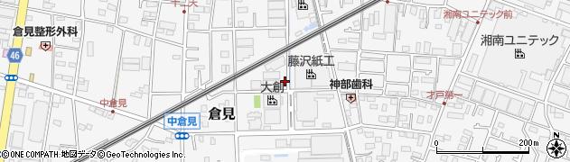 神奈川県寒川町(高座郡)倉見周辺の地図