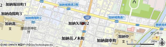 岐阜県岐阜市加納矢場町周辺の地図