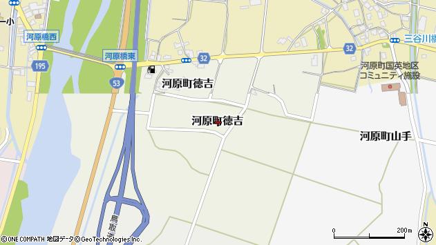〒680-1212 鳥取県鳥取市河原町徳吉の地図