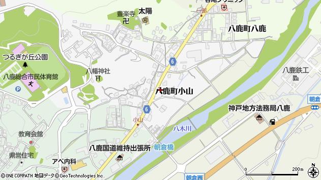 〒667-0032 兵庫県養父市八鹿町小山の地図