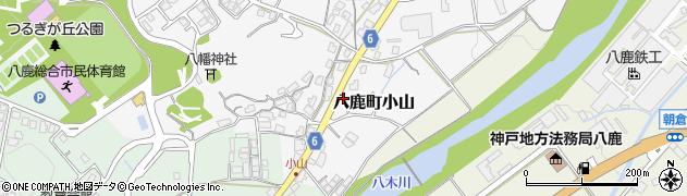 兵庫県養父市八鹿町小山周辺の地図