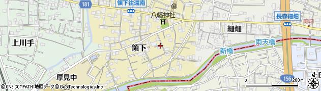 岐阜県岐阜市領下周辺の地図