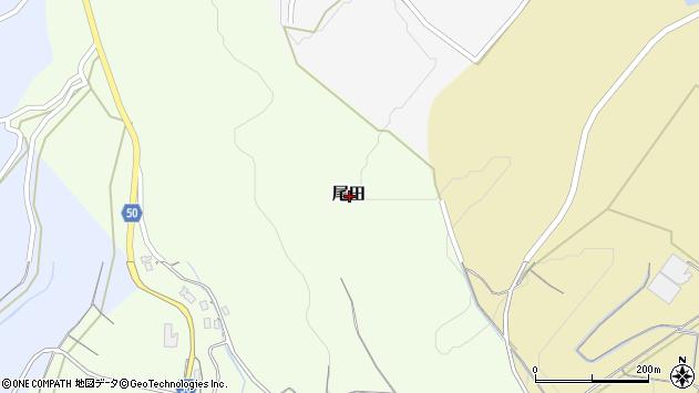 〒682-0607 鳥取県倉吉市尾田の地図