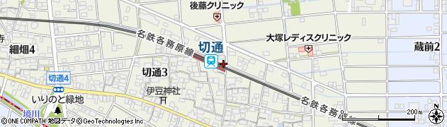 岐阜県岐阜市切通周辺の地図