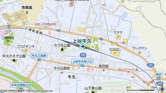 上総牛久駅(千葉県市原市) 駅・路線図から地図を検索