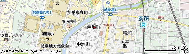 岐阜県岐阜市荒川町周辺の地図