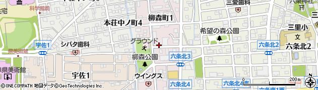 岐阜県岐阜市柳森町周辺の地図