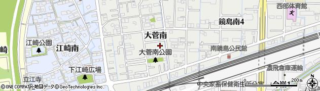 岐阜県岐阜市大菅南周辺の地図