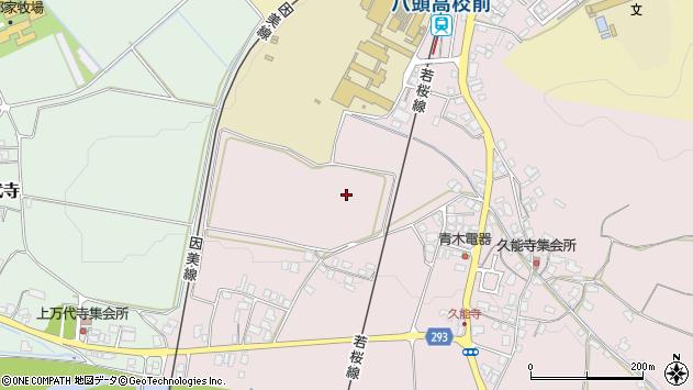 〒680-0451 鳥取県八頭郡八頭町久能寺の地図