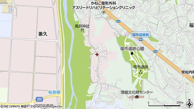〒683-0251 鳥取県米子市兼久の地図