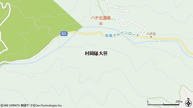 〒667-1344 兵庫県美方郡香美町村岡区大笹の地図