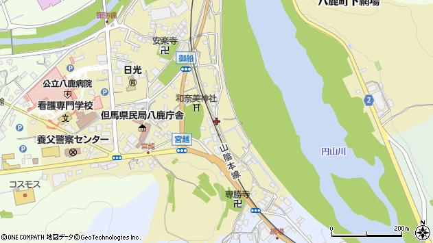 〒667-0022 兵庫県養父市八鹿町下網場の地図