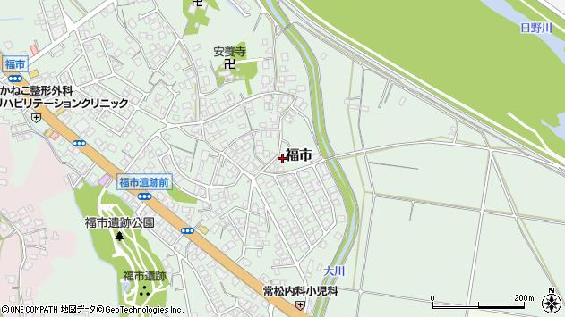 〒683-0011 鳥取県米子市福市の地図