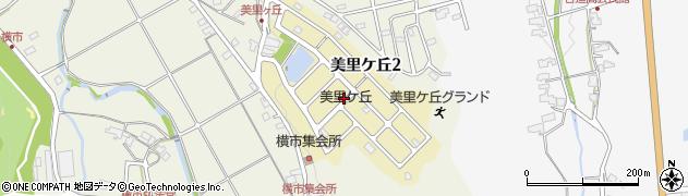 岐阜県可児市美里ケ丘周辺の地図