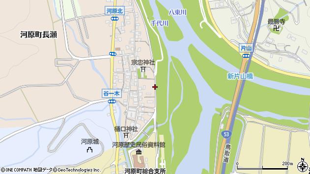 〒680-1251 鳥取県鳥取市河原町河原の地図
