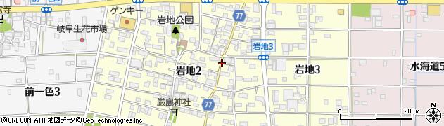 岐阜県岐阜市岩地周辺の地図