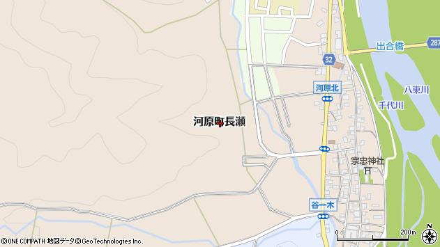 〒680-1241 鳥取県鳥取市河原町長瀬の地図
