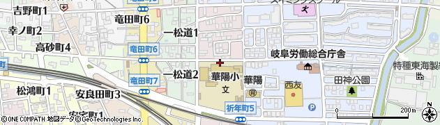 岐阜県岐阜市華陽周辺の地図