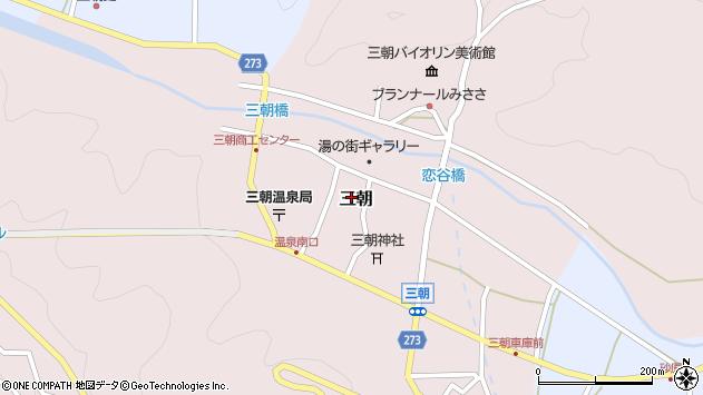 〒682-0123 鳥取県東伯郡三朝町恋谷の地図
