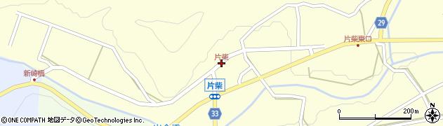 片柴周辺の地図