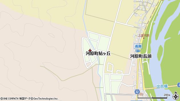 〒680-1208 鳥取県鳥取市河原町鮎ケ丘の地図