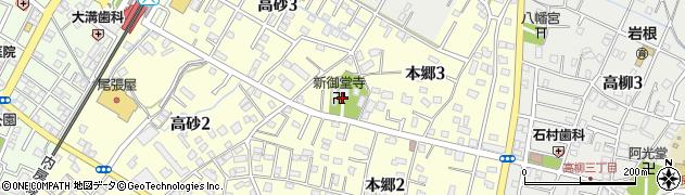 新御堂寺周辺の地図