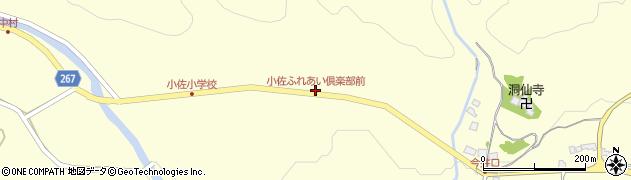 小佐ふれあい倶楽部前周辺の地図