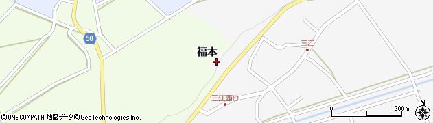 泉光寺周辺の地図