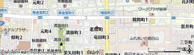岐阜県岐阜市老松町周辺の地図