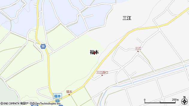 〒682-0604 鳥取県倉吉市福本の地図