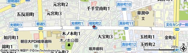 岐阜県岐阜市昭和町周辺の地図