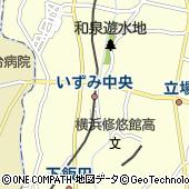 相模鉄道株式会社 いずみ中央駅