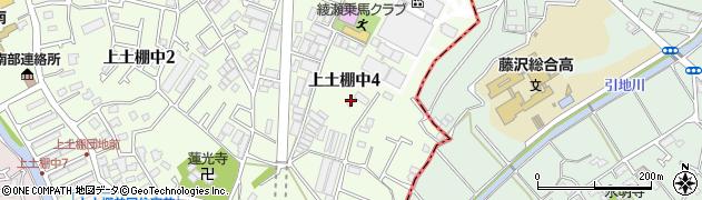 神奈川県綾瀬市上土棚中4丁目周辺の地図