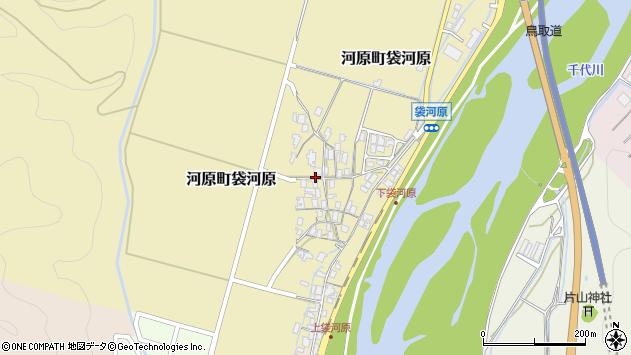 〒680-1201 鳥取県鳥取市河原町袋河原の地図