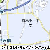 神奈川県海老名市中河内