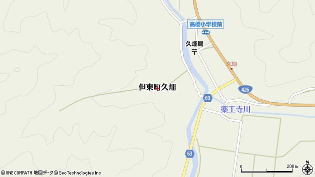 〒668-0373 兵庫県豊岡市但東町久畑の地図
