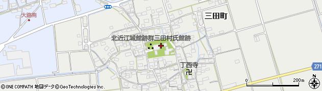 滋賀県長浜市三田町周辺の地図