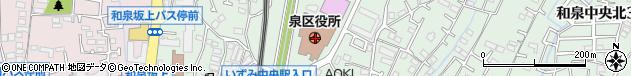 神奈川県横浜市泉区周辺の地図