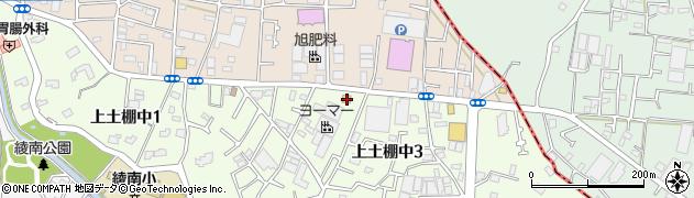 神奈川県綾瀬市上土棚中3丁目2-10周辺の地図