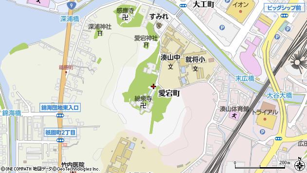 〒683-0046 鳥取県米子市愛宕町の地図