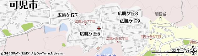 岐阜県可児市広眺ケ丘周辺の地図