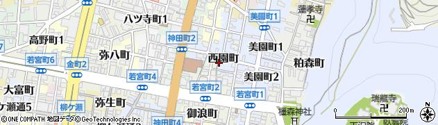 岐阜県岐阜市西園町周辺の地図
