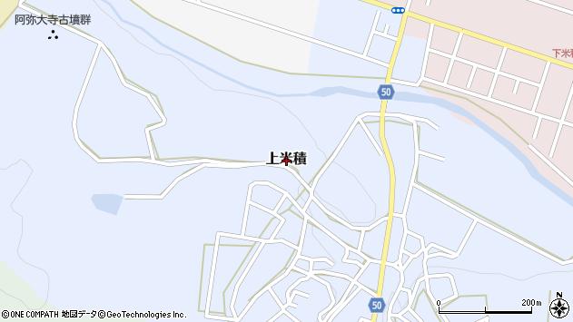 〒682-0602 鳥取県倉吉市上米積の地図