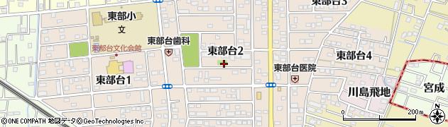 千葉県茂原市東部台2丁目周辺の地図