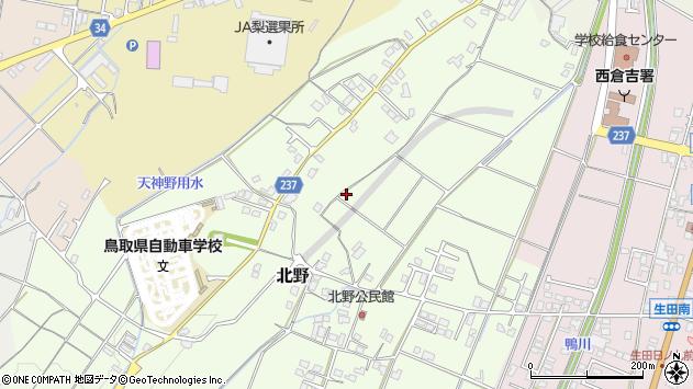〒682-0857 鳥取県倉吉市北野の地図