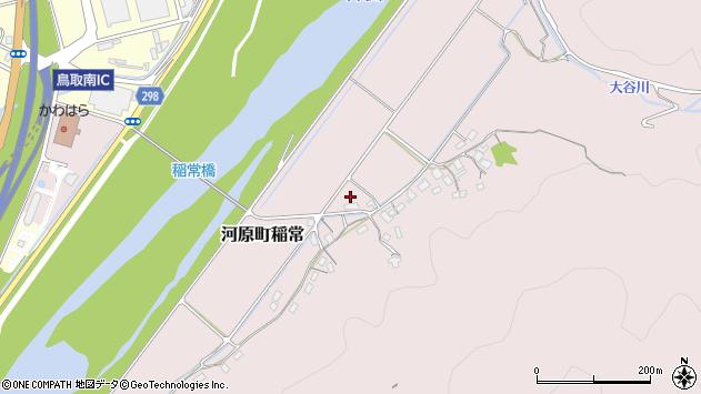 〒680-1203 鳥取県鳥取市河原町稲常の地図