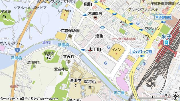 〒683-0044 鳥取県米子市大工町の地図