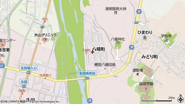 〒682-0831 鳥取県倉吉市八幡町の地図