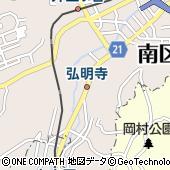 横浜市役所交通局高速鉄道本部 弘明寺駅