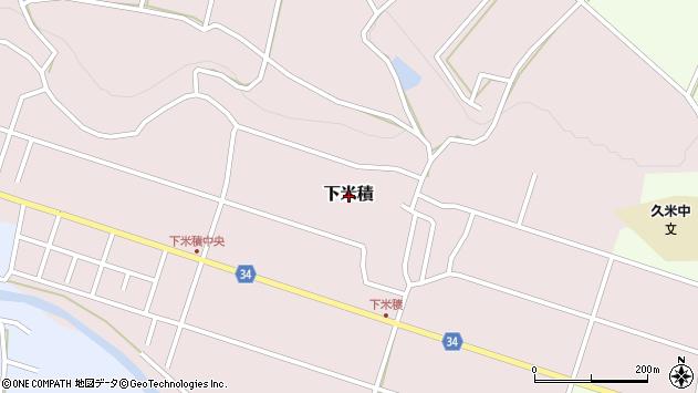 〒682-0601 鳥取県倉吉市下米積の地図